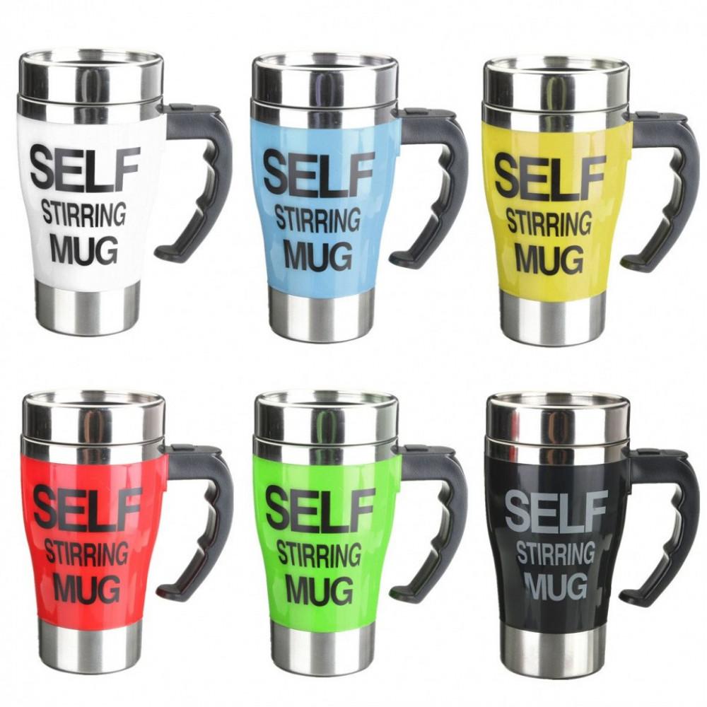 "Кружка-миксер ""Self Stirring Mug"""