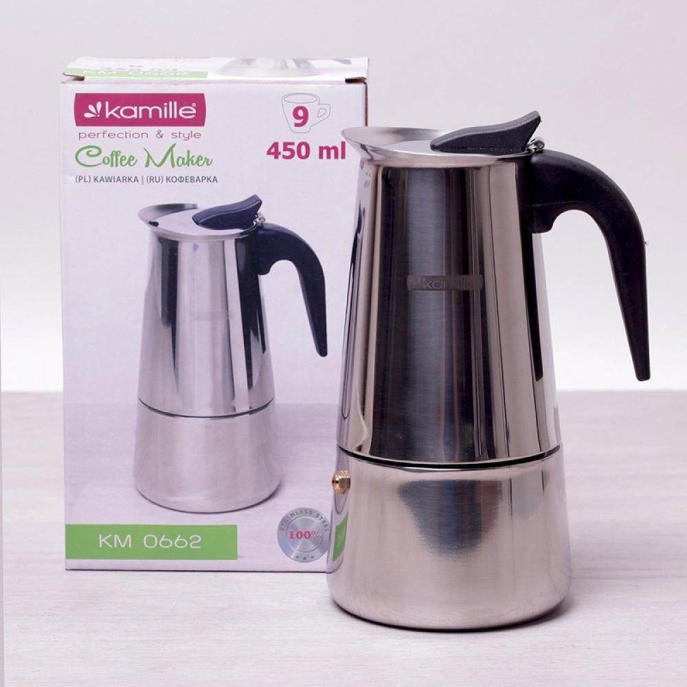 Кофеварка гейзерная 450мл (9 чашек) из нержавеющей стали