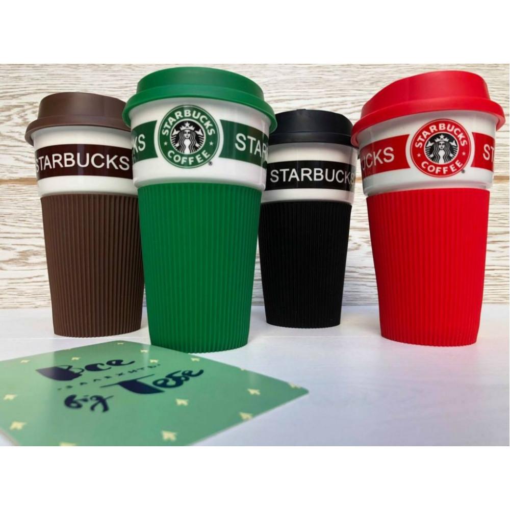 """Керамическая чашка с крышкой для чая и кофе """"Starbucks"""""""