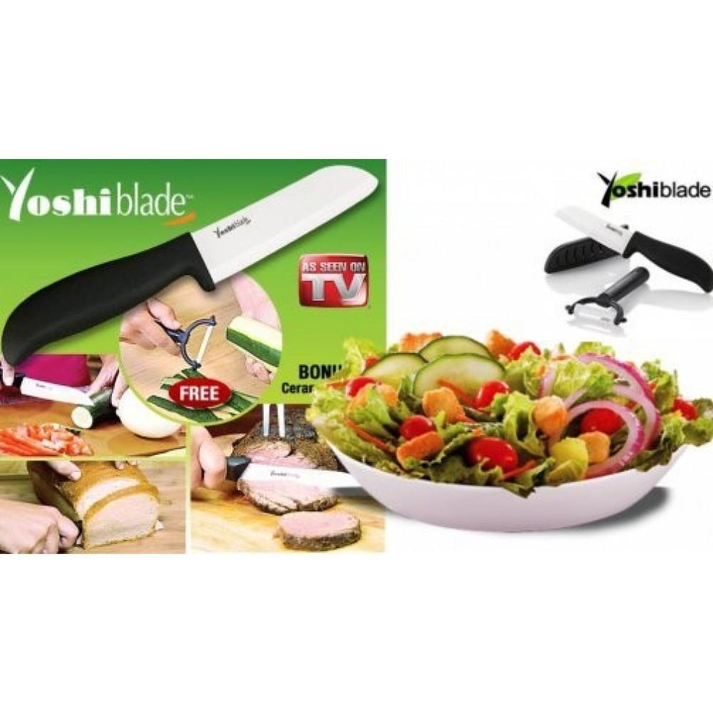 """Керамический нож и овощерезка """"Yoshi Blade"""""""