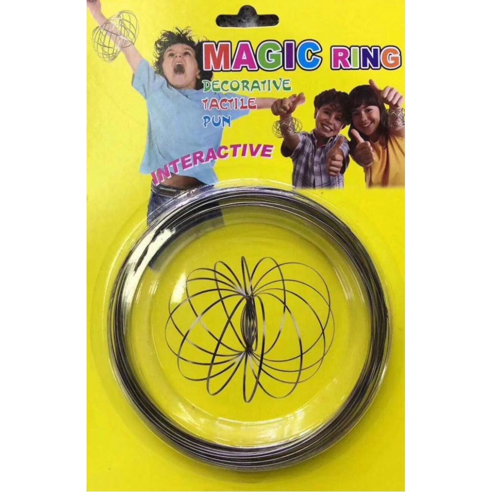 "Игрушка - антистресс ""Magic Ring"""