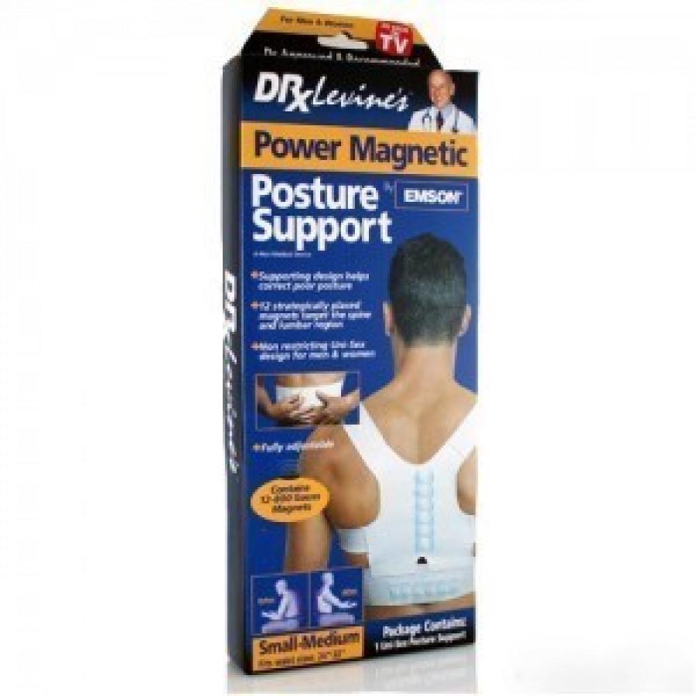 "Корректор осанки магнитный ""Magnetic Posture Support"""