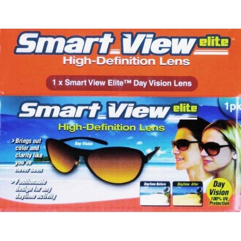 """Солнцезащитные очки """"Smart Viev Elite"""""""