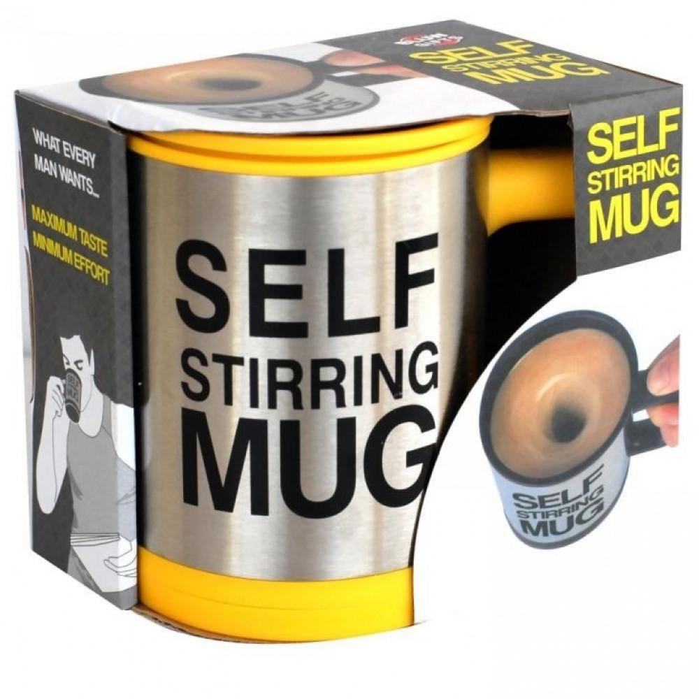 """Кружка-мешалка """"Self Stirring Mug"""" (350 мл)"""