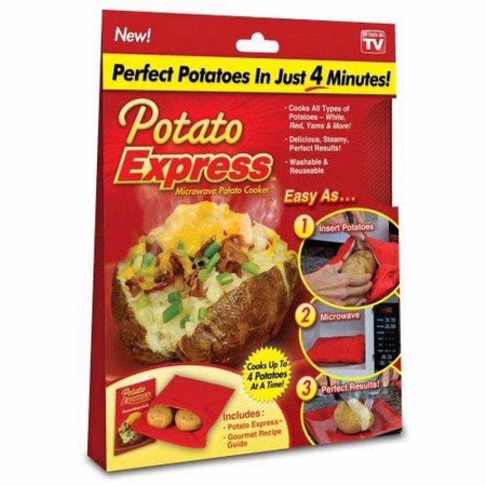 """Пакет для мгновенного запекания картошки """"Potato Express"""""""