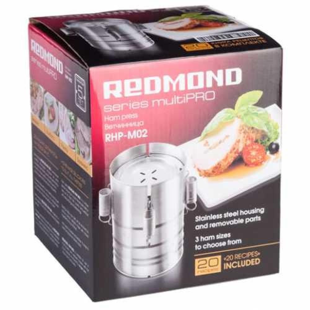 "Ветчинница ""Redmond RHP-M02"""