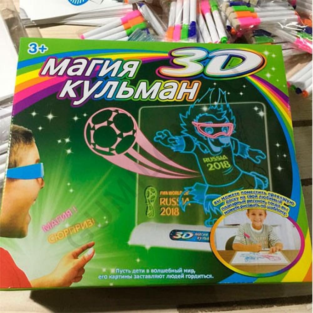 """Доска для рисования 3D """"Магия кульман"""""""